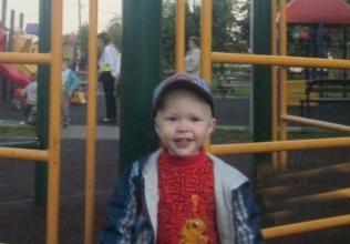 Гриша Арыштаев - нужна помощь для лечения от ретинобластомы