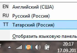 Установка татарской раскладки клавиатуры